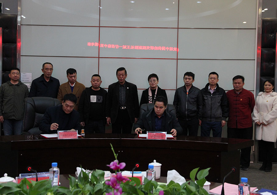 中勤能源与深圳新能源汽车促进会达成战略合作